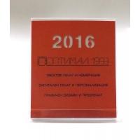 Настолен прорязан календар CD с пластмасова кутия