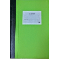 Кн02.1х Касова книга химизирана твърда подвързия